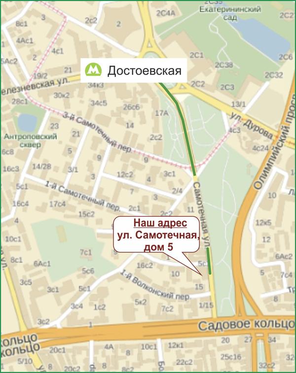 от метро Достоевская