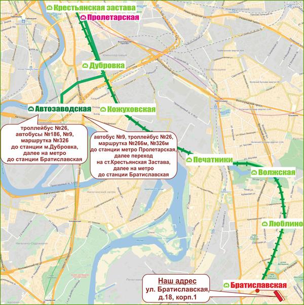 Схема проезда от метро